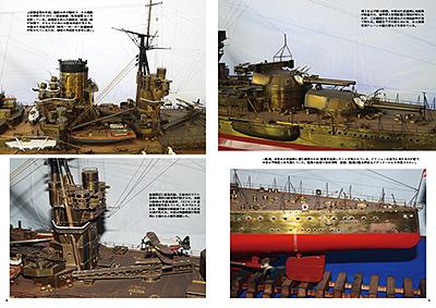 戦艦「陸奥」大型精密スケールモデル